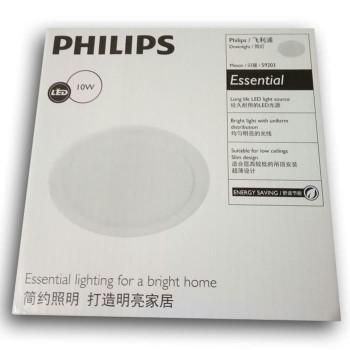 Philips Esential Downlight Meson LED 10 Watt White - 6500K
