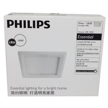 Philips Marcasite 59528 Downlight 14 Watt 3000K