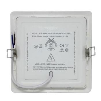 Philips Marcasite 59526 Downlight 9 Watt 6500K