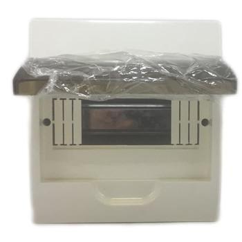 Larkin MCB Box 8 Way Outbow